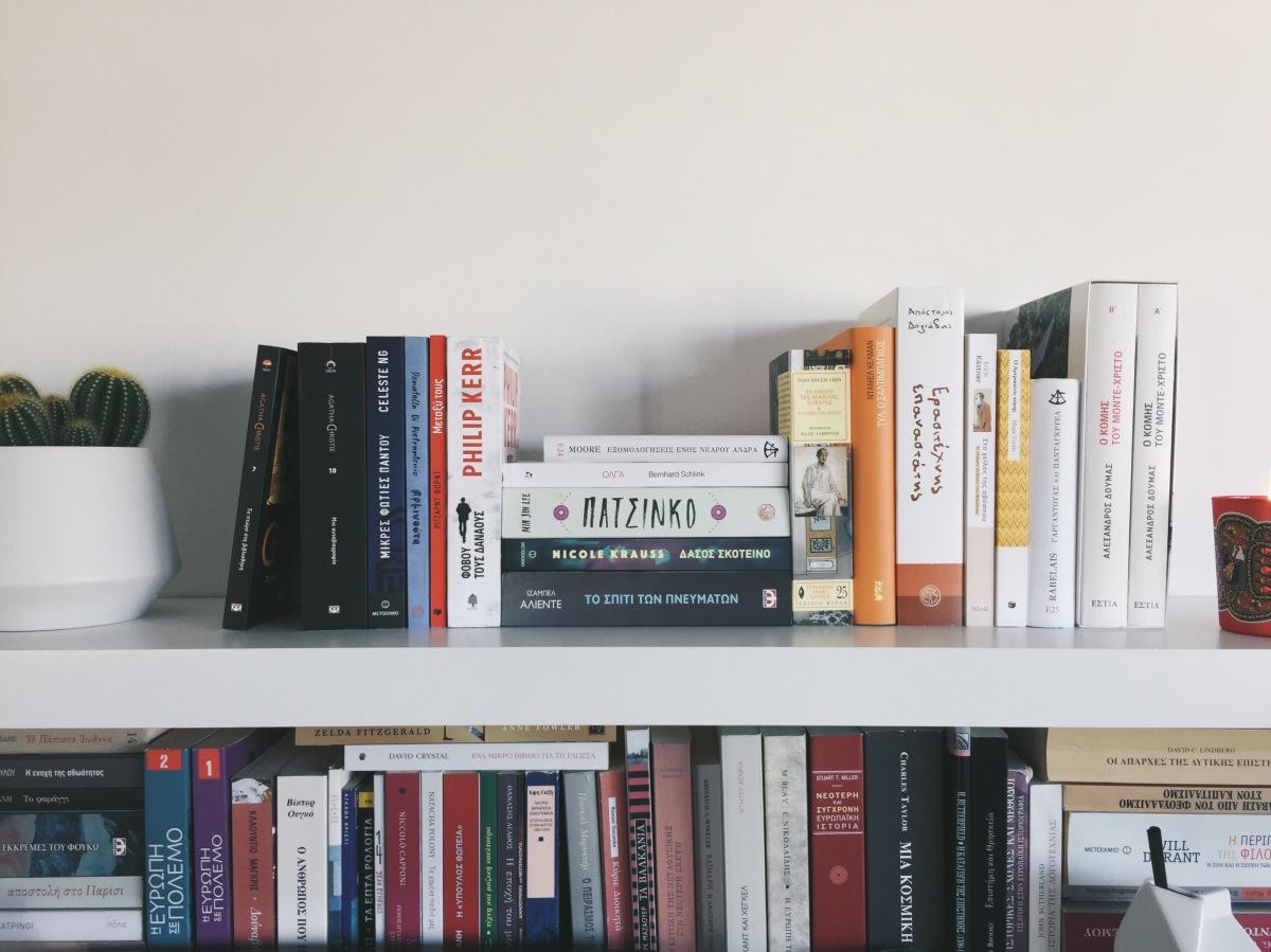 18 βιβλία του 2018 για να υποδεχτούμε το 2019